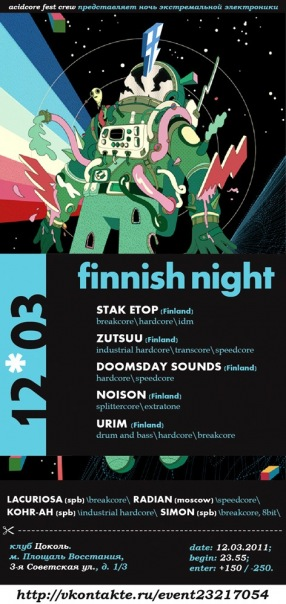 12.03.2011 Finnish Night @ Zoccolo Club, St. Petersburg (RU)